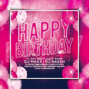 Modelo de panfleto de festa de convite de feliz aniversário