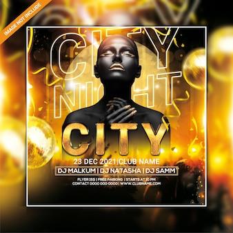 Modelo de panfleto de festa de dj à noite na cidade Psd Premium