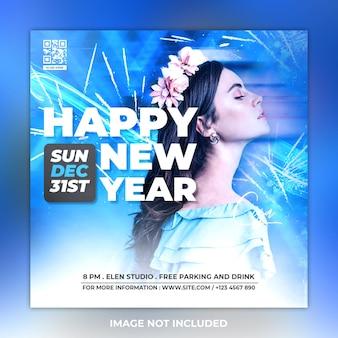 Modelo de panfleto de festa de dj de clube no ano novo