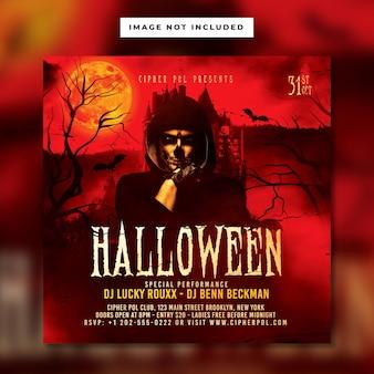 Modelo de panfleto de festa de terror no halloween