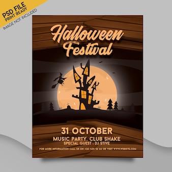 Modelo de panfleto de halloween