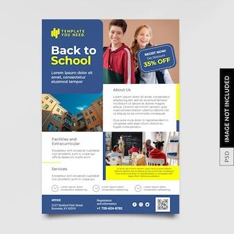 Modelo de panfleto escolar