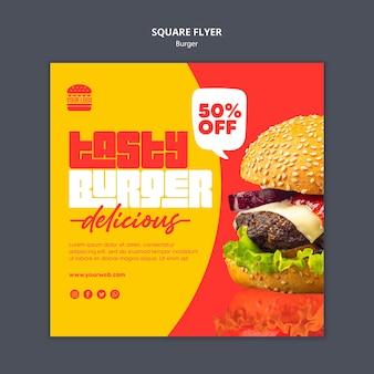 Modelo de panfleto quadrado conceito de hambúrguer