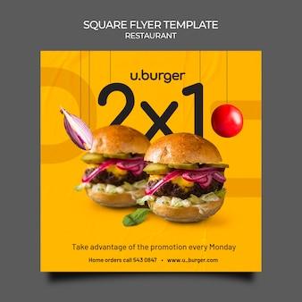Modelo de panfleto quadrado de hambúrguer restaurante