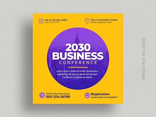 Modelo de panfleto quadrado de mídia social de evento pós-conferência de negócios de marketing