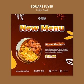 Modelo de panfleto quadrado de restaurante de comida indiana