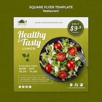 Modelo de panfleto quadrado de restaurante de comida saudável