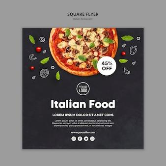 Modelo de panfleto quadrado de restaurante italiano