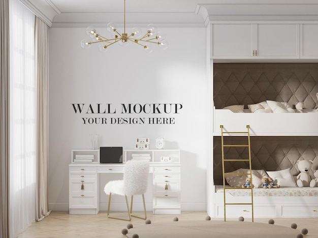 Modelo de parede em quarto infantil com cama de dois andares