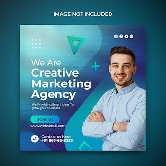 Modelo de plano de fundo de postagem de mídia social de agência de marketing digital para promoção on-line