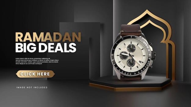 Modelo de pódio para venda em ouro preto gradiente elegante ramadan