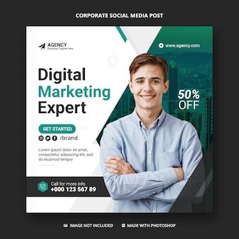 Modelo de pós-banner de mídia social de marketing digital
