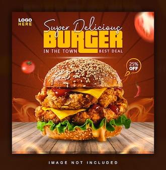 Modelo de pós-design de promoção de mídia social super hambúrguer