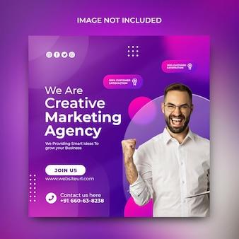 Modelo de pós-promoção de banner de agência de marketing digital para mídia social