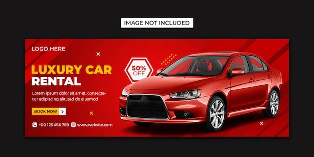 Modelo de post de aluguel de mídia social de carro de luxo e capa do facebook