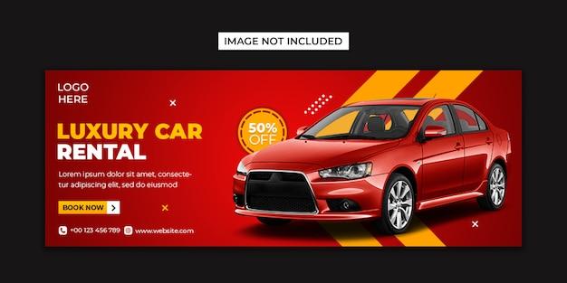Modelo de post de capa de mídia social de carro de aluguel e capa do facebook
