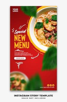 Modelo de post de histórias no instagram para mídia social para massas de menu de comida de restaurante