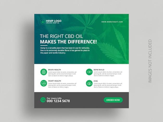 Modelo de post de mídia social de marketing de óleo cbd para produto de cânhamo