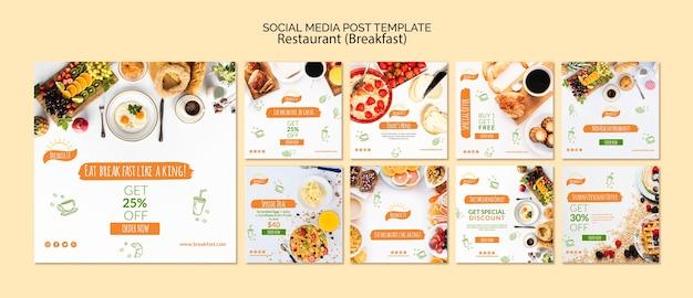 Modelo de post do café da manhã restaurante mídias sociais