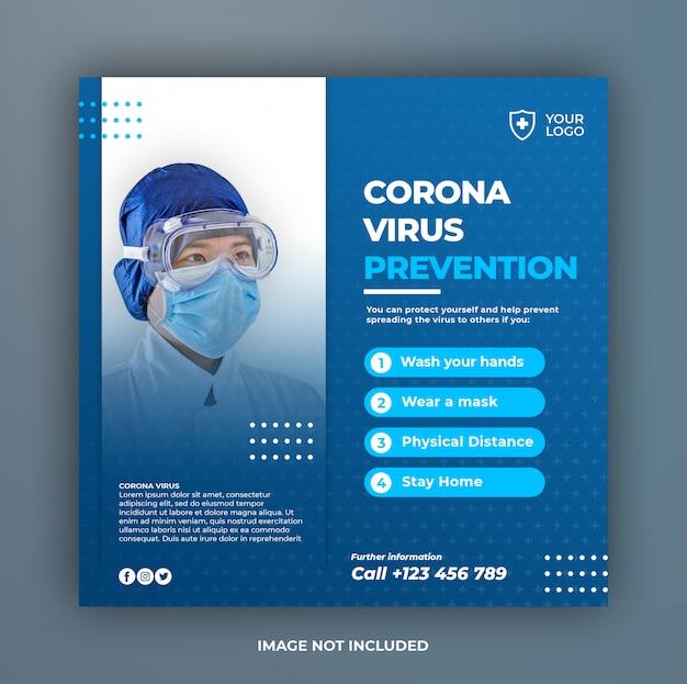 Modelo de postagem - banner de prevenção de coronavírus ou panfleto quadrado para mídias sociais