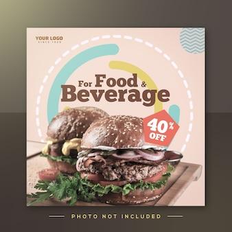 Modelo de postagem de banner de mídia social de comida americana