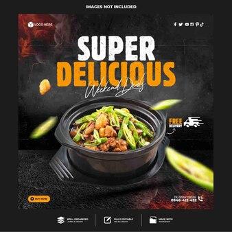 Modelo de postagem de banner de mídia social de comida deliciosa especial
