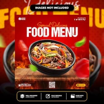 Modelo de postagem de banner de mídia social de hambúrguer delicioso especial Psd Premium