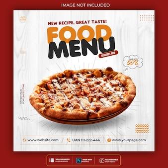 Modelo de postagem de banner de mídia social de pizza food