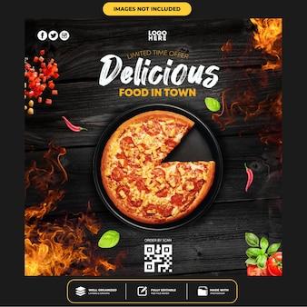 Modelo de postagem de banner de mídia social deliciosa pizza especial