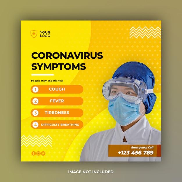 Modelo de postagem de banner de sintomas de coronavírus ou panfleto quadrado para mídias sociais