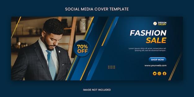 Modelo de postagem de banner de venda de moda em mídia social