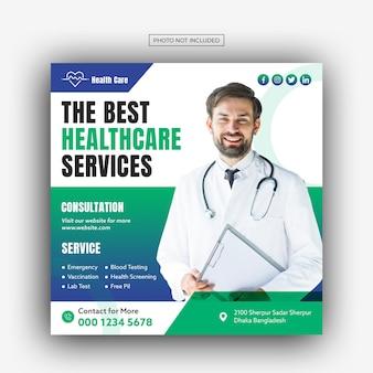Modelo de postagem de banner no facebook e instagram para saúde médica