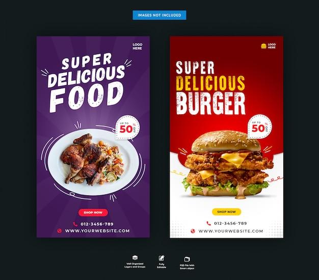 Modelo de postagem de histórias de instagram de comida deliciosa psd premium