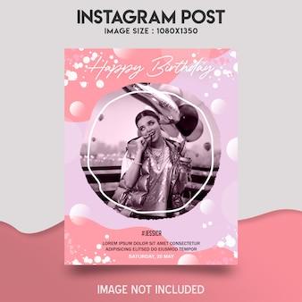 Modelo de postagem de instagram de aniversário