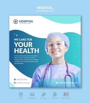 Modelo de postagem de instagram de banner de saúde médica de panfleto quadrado
