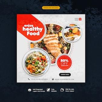 Modelo de postagem de instagram de mídia social de comida e restaurante