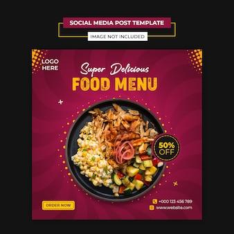 Modelo de postagem de mídia social de alimentos e instagram
