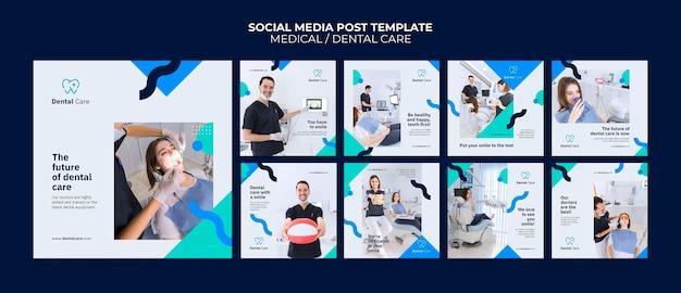 Modelo de postagem de mídia social de atendimento odontológico