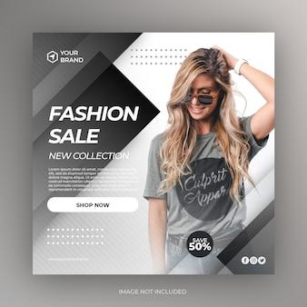 Modelo de postagem de mídia social de banner quadrado de venda de moda