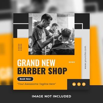 Modelo de postagem de mídia social de barbearia ou salão masculino