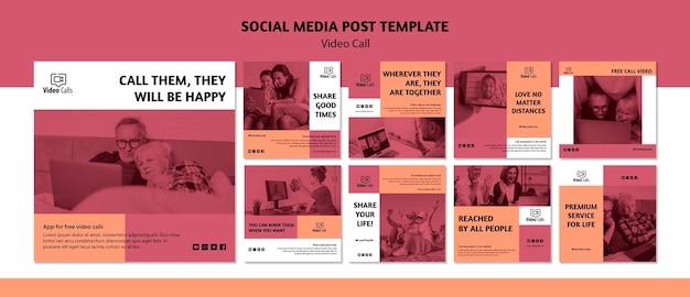 Modelo de postagem de mídia social de chamada de vídeo
