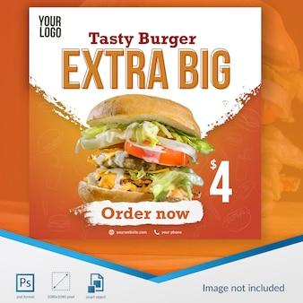 Modelo de postagem de mídia social de comida de hambúrguer