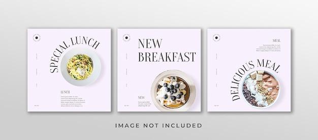 Modelo de postagem de mídia social de comida minimalista