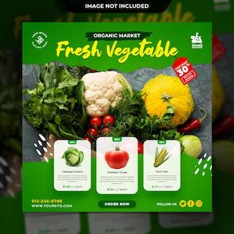 Modelo de postagem de mídia social de conceito de entrega de vegetais frescos