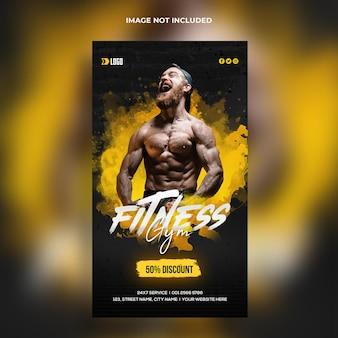 Modelo de postagem de mídia social de fitness instagram gym