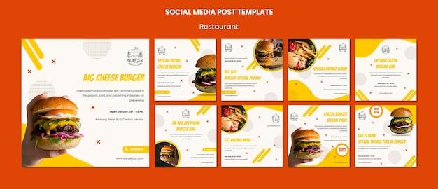 Modelo de postagem de mídia social de hambúrguer restaurante