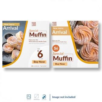 Modelo de postagem de mídia social de loja de padaria
