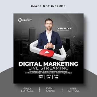 Modelo de postagem de mídia social de marketing digital ao vivo
