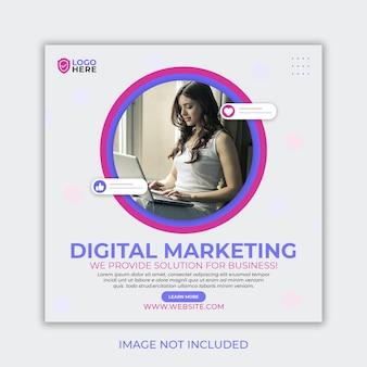 Modelo de postagem de mídia social de marketing digital premium psd