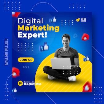 Modelo de postagem de mídia social de marketing empresarial digital Psd Premium